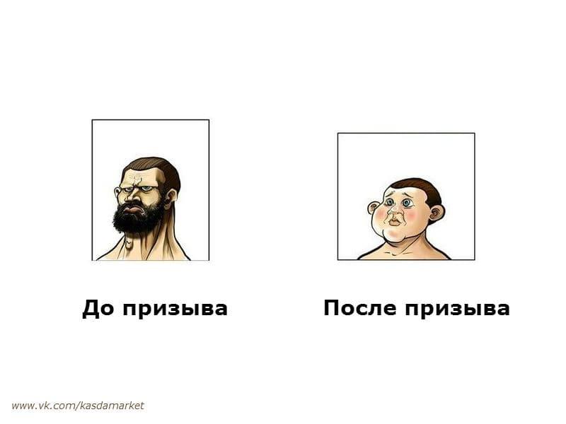 DoiPoslePrizyva