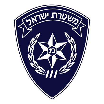 Гражданская полиция Израиля (ШАХАМ) - девушки | Касда