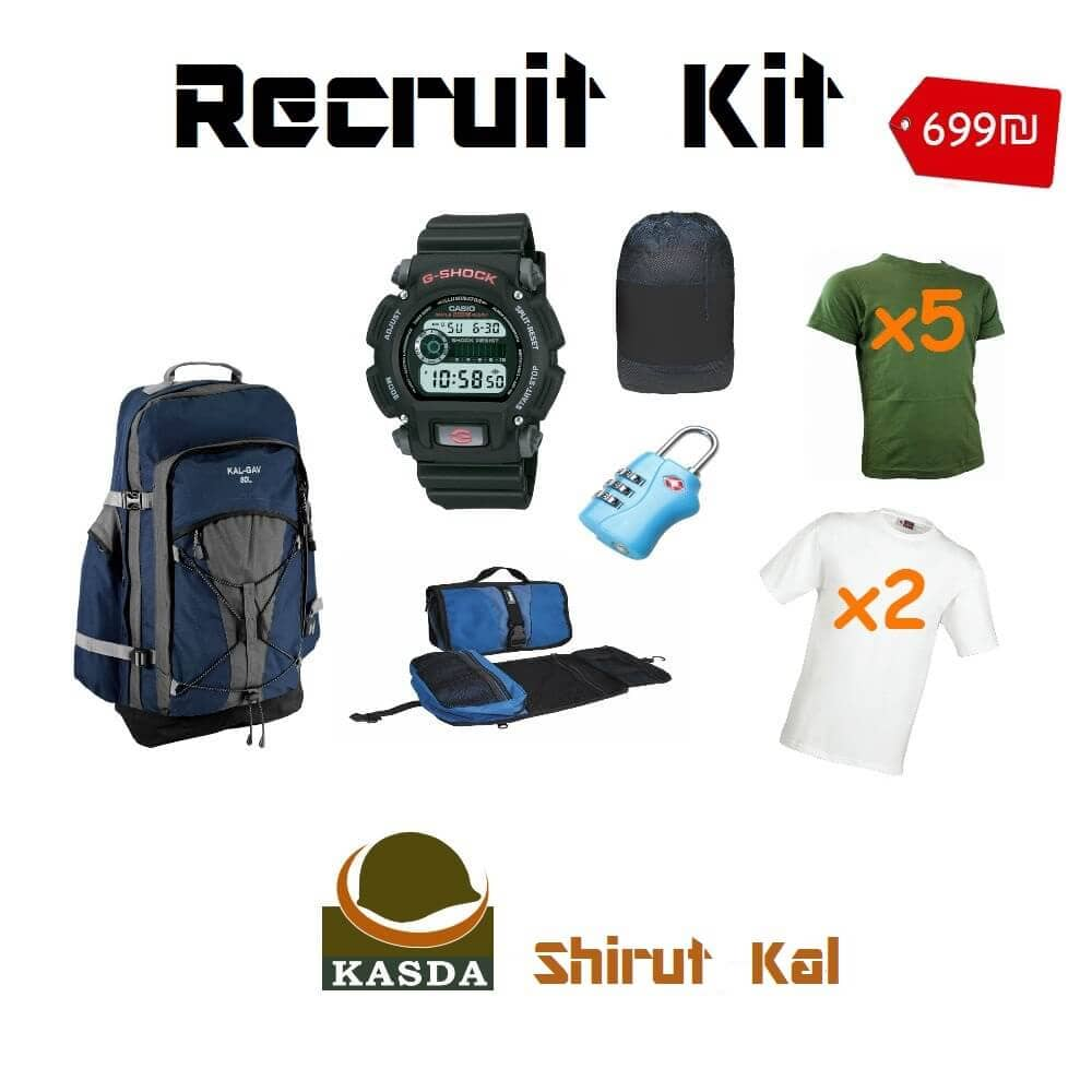 Recruit Kit