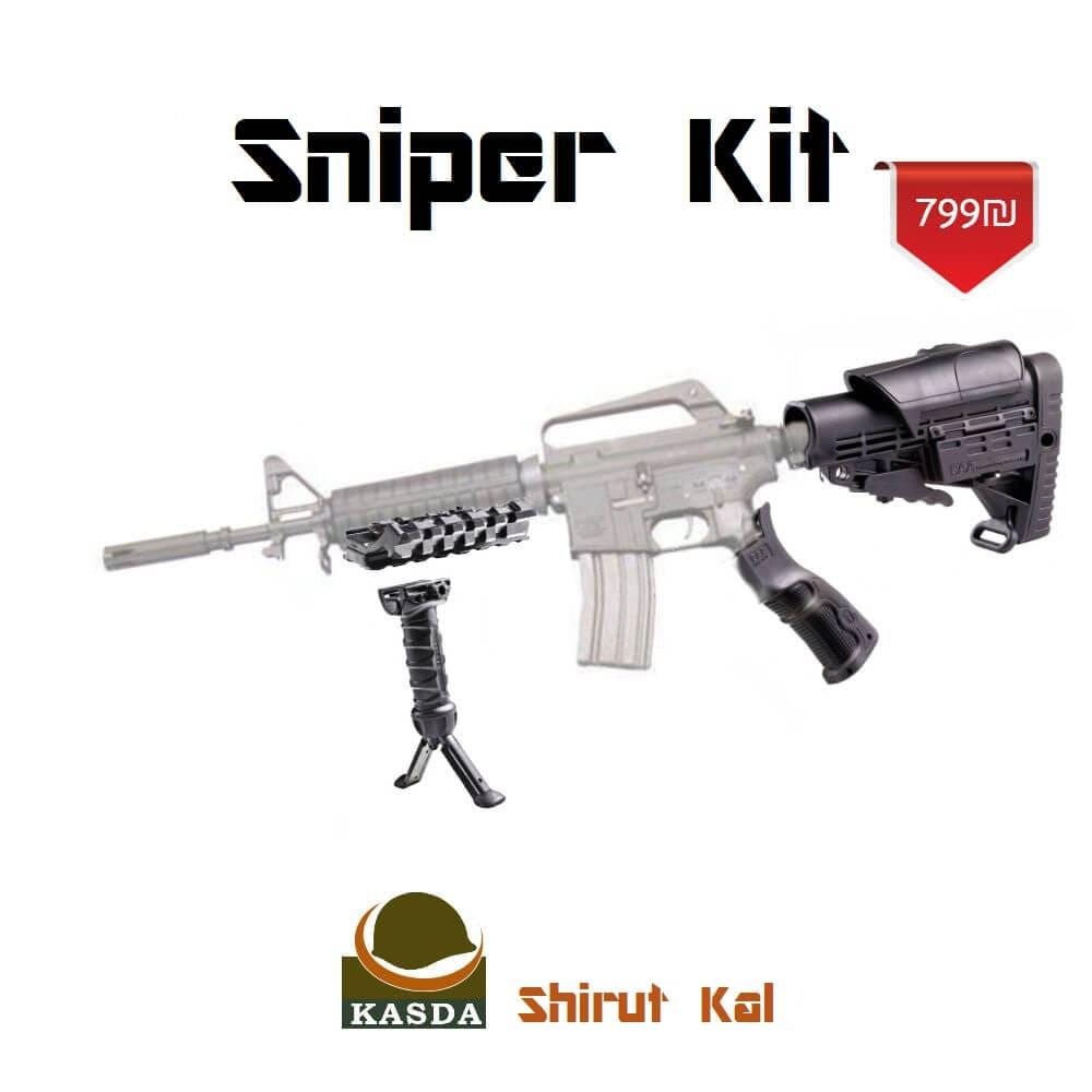 Sniper Kit