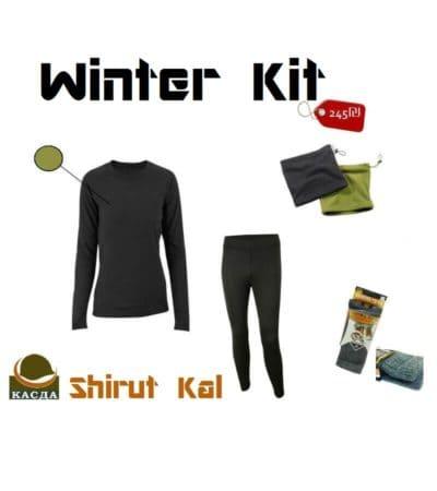 WinterKit