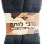 Army socks SFP