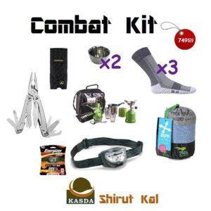 Combat Soldier Kit