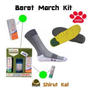Beret March Kit