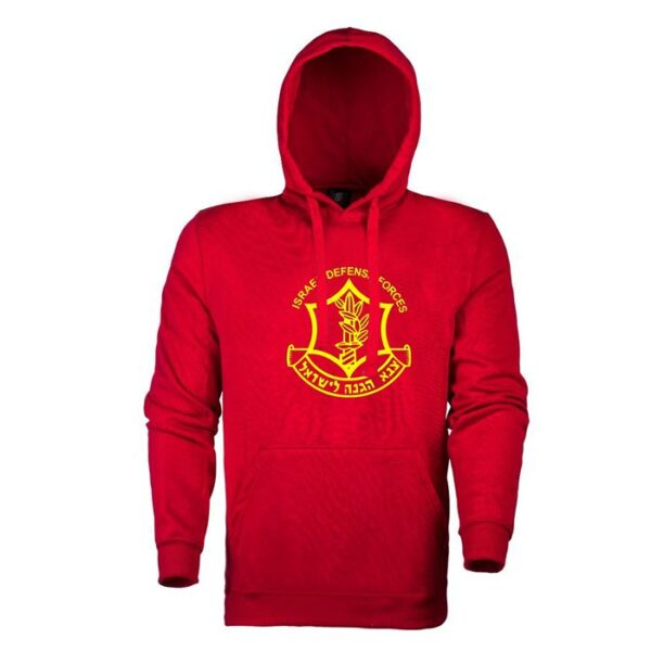 IDF Zahal Hooded Shirts-red
