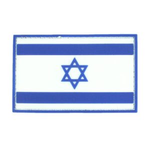 Israel PVC Patch
