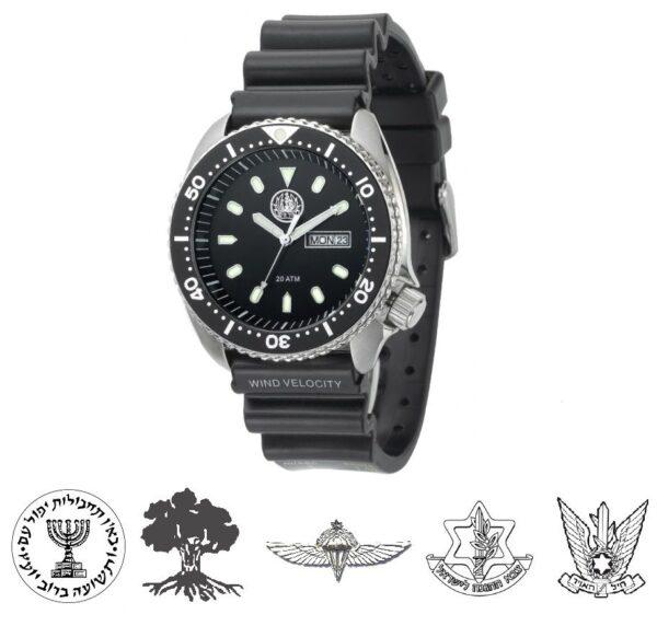 IDF Tactical Watch-logos