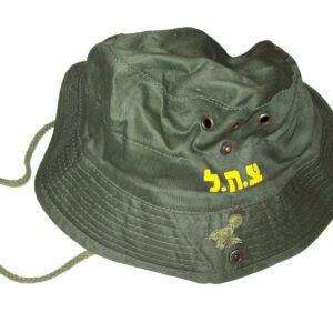 כובע פטרייה צה״ל