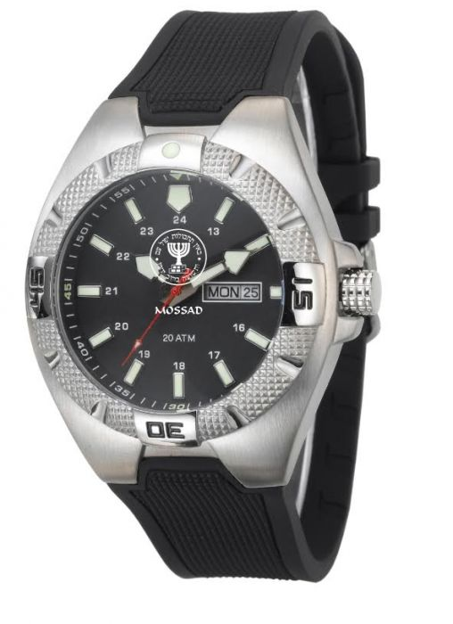 IDF Multi-Function Watch – ADI-mossad