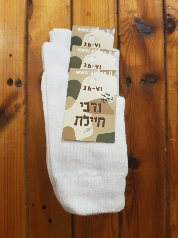 Women Army Socks