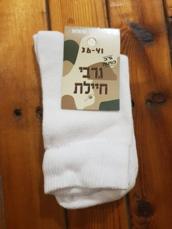 Women Army Socks SFP