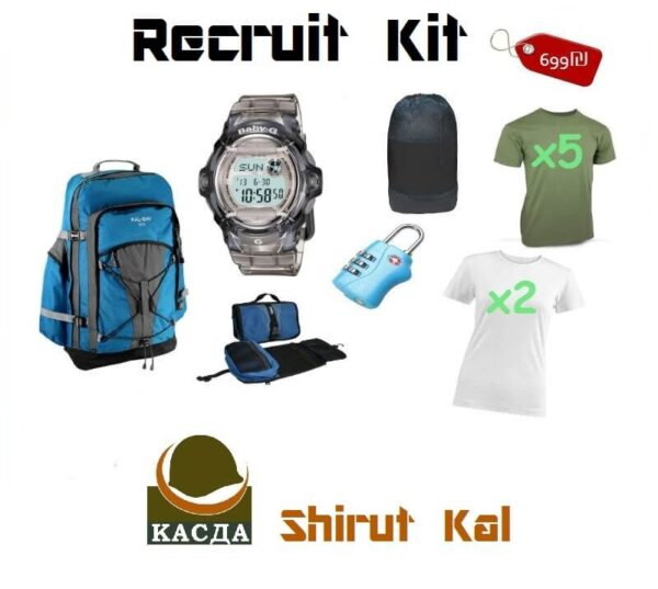 Recruit Kit – Women