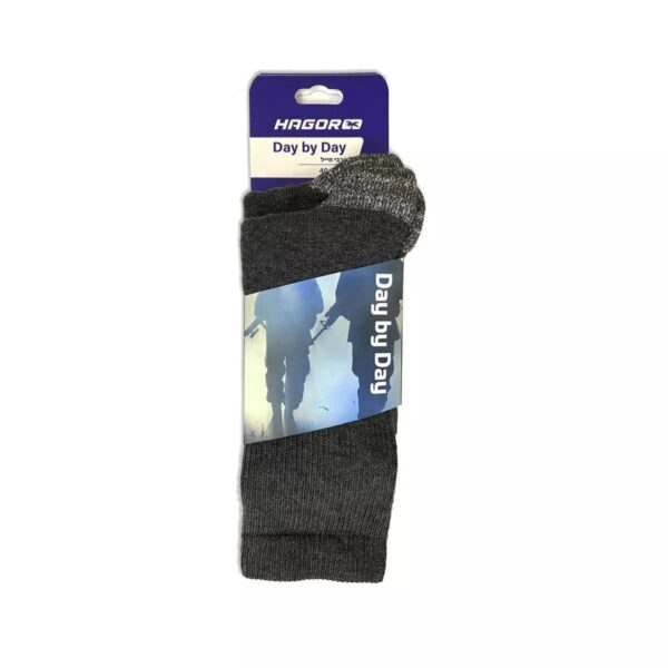 Set of Army Socks - Hagor