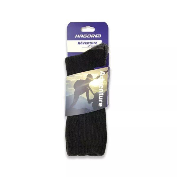 Thermal Socks Hagor